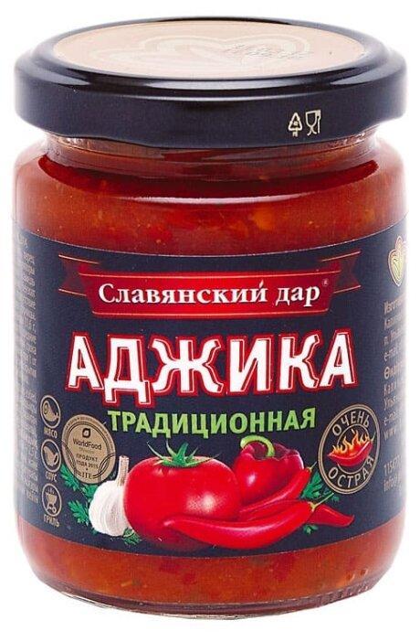 Аджика Славянский дар Традиционная, 170 г