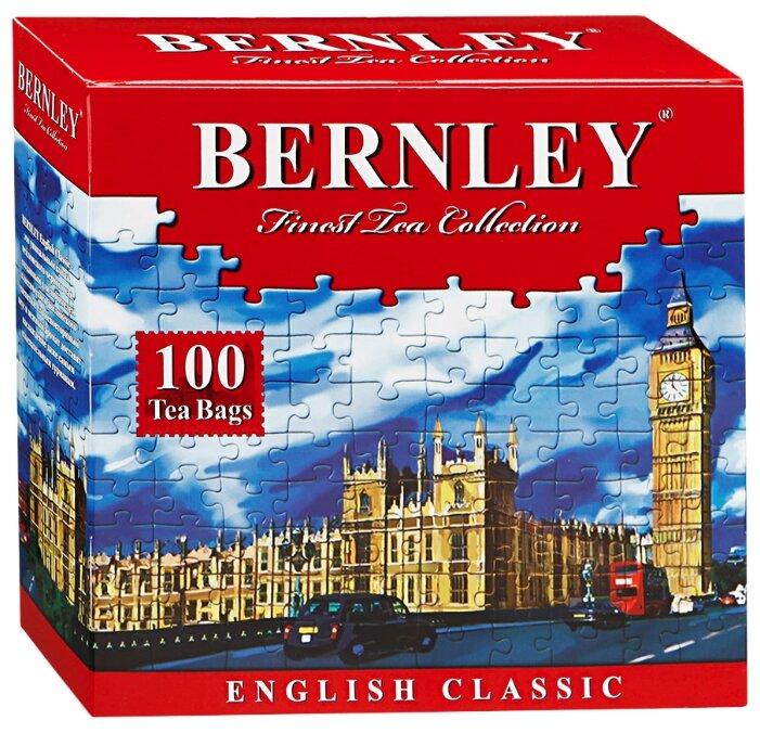 """Чай """"Бернли"""" ENGLISH CLASSIC в пакетиках 25*2гр"""
