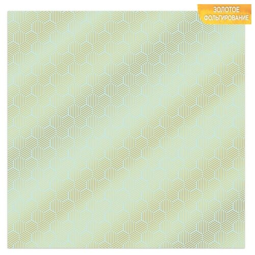 Купить Бумага Арт Узор 30.5x30.5 см, 10 листов, Соты золотистый/голубой, Бумага и наборы
