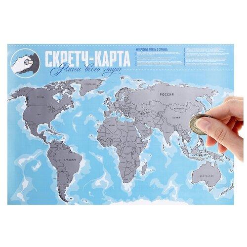 Страна Карнавалия Карта мира со скретч-слоем Флаги (4855944), 70 × 50 см страна карнавалия карта мира со скретч слоем мир в твоих руках 3504252 70 × 50 см