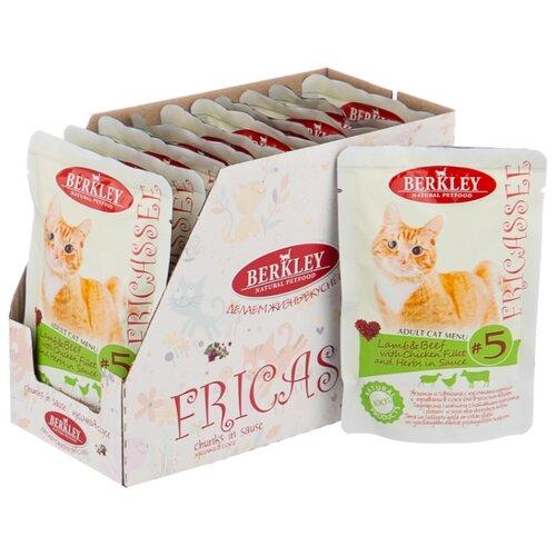 Влажный корм для кошек Berkley 12 шт. Fricassee для кошек #5 Ягненок и говядина с кусочками курицы и травами в соусе 0.085 кг 12шт. х 85 г влажный корм для кошек herbax аппетитный кролик в соусе с травами 24 шт 0 1 кг 24шт х 100 г