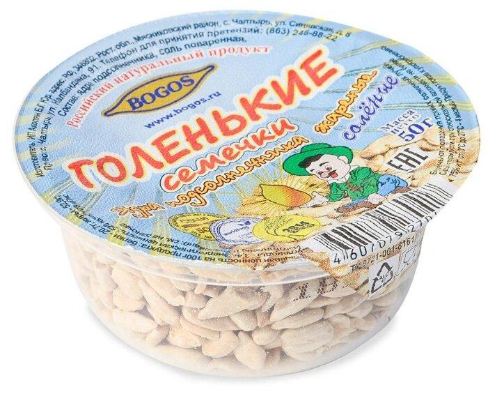 Семена подсолнечника Голенькие жареные соленые очищенные 50 г