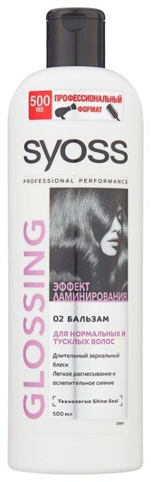 Syoss бальзам Glossing эффект ламинирования для нормальных и тусклых волос