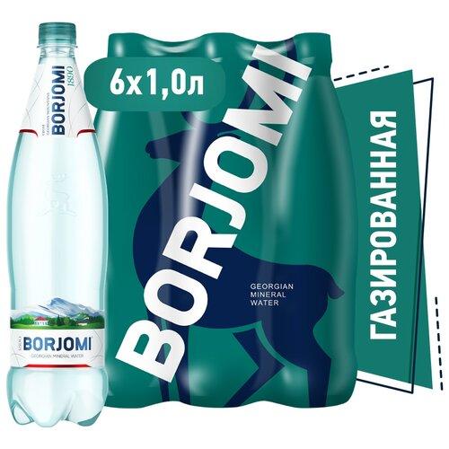 Минеральная вода Borjomi газированная, ПЭТ, 6 шт. по 1 л минеральная вода borjomi газированная пэт 6 шт по 1 л