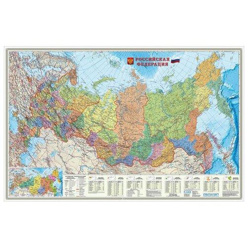ГеоДом Карта настенная Российской Федерации политико-административная Субъекты Федерации (4607177450759/9785907093133), 124 × 80 см недорого