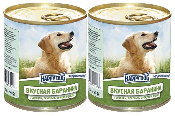 Корм для собак Happy Dog NaturLine баранина, печень, сердце, рубец с рисом 750г