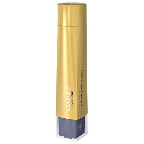 ESTEL шампунь для волос Haute Couture Luxury Hair 250 мл
