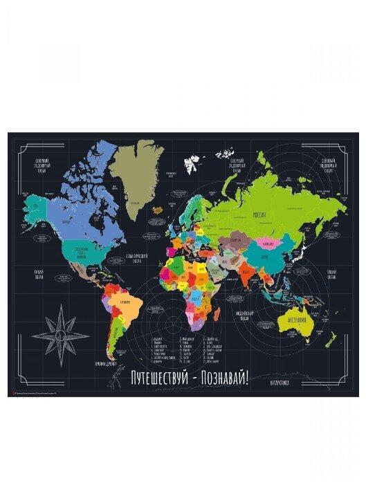 Правила Успеха Карта мира со стираемым слоем Путешествуй-Познавай в тубусе