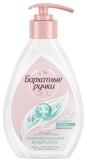 Крем мыло жидкое Бархатные ручки Антибактериальный комплекс