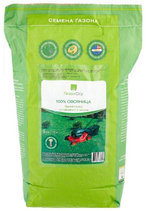 ГазонCity Семена газонной травы Овсяница 100% 5 кг