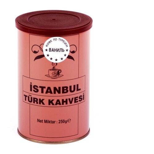 Кофе молотый İstanbul Türk Kahvesi c ароматом ванили, жестяная банка, 250 г tarkan istanbul