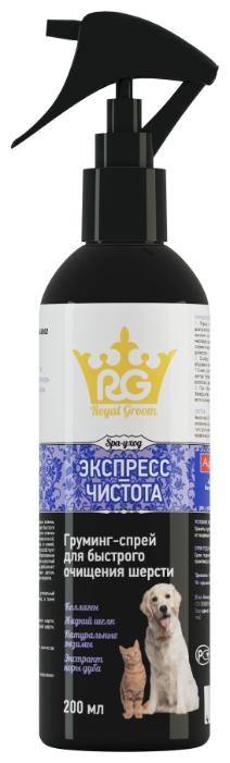 Спрей Apicenna Royal Groom Экспресс чистота