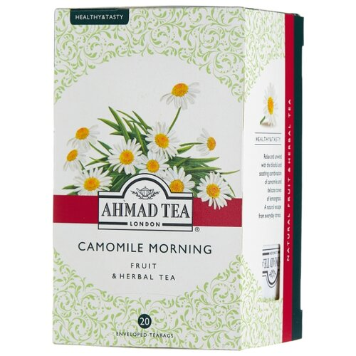 Чай травяной Ahmad tea Healthy&Tasty Camomile morning в пакетиках , 20 шт. чай фруктовый ahmad tea healthy