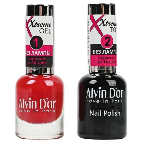 Набор Alvin D'or Xtreme Extreme, оттенок MIX 05 набор лаков для ногтей alvin d or alvin d or al057lwclrv1