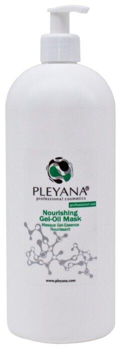 PLEYANA Маска Nourishing Gel-Oil питательная 3 в 1