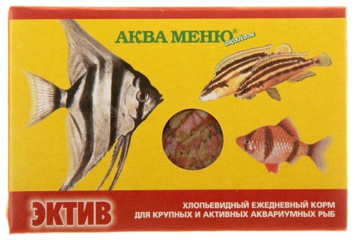 Сухой корм Аква Меню Эктив для рыб