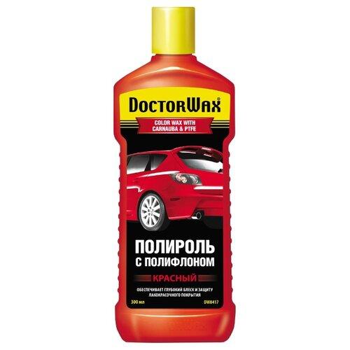 Doctor Wax полироль для кузова с полифлоном DW8417 красный, 0.3 л doctor wax полироль для кузова черный dw8316 0 3 л