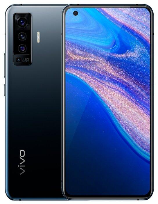 Смартфон vivo X50 8/128GB