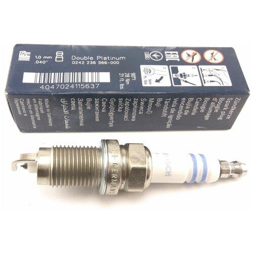 Свеча зажигания Bosch FR7HPP33 1 шт.