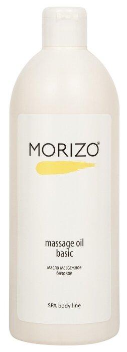 Масло для тела Morizo массажное базовое