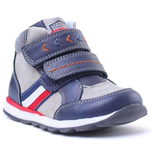 Ботинки playToday размер 22, светло-серый/темно-синий/красный