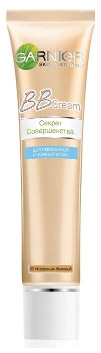 GARNIER BB крем Секрет совершенства матирующий для смешанной и жирной кожи SPF20 40 мл