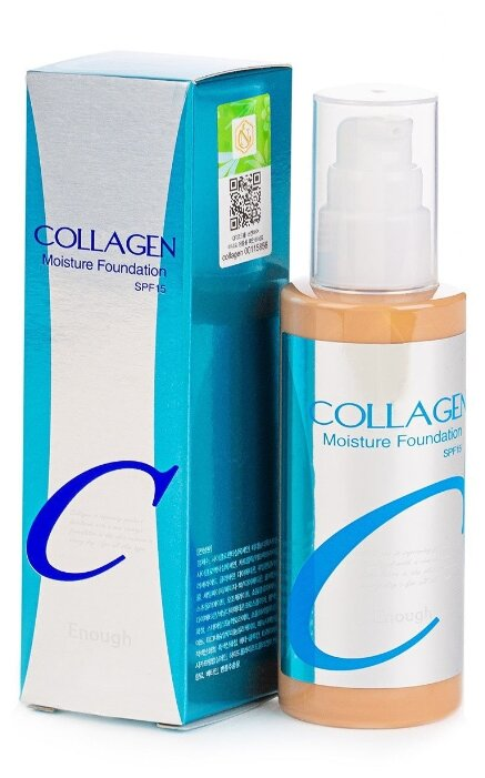 Enough Тональный крем Collagen Moisture Foundation SPF 15 100 мл