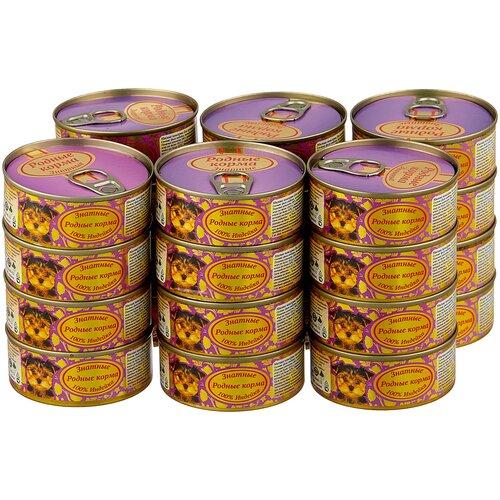 Влажный корм для щенков Родные корма беззерновой, индейка 24 шт. х 100 г