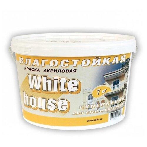 Краска акриловая White House для стен и потолков влагостойкая матовая супербелый 7 кг