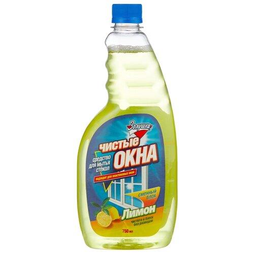 Жидкость Золушка Чистые окна Лимон для мытья стекол сменный блок, 750 мл недорого