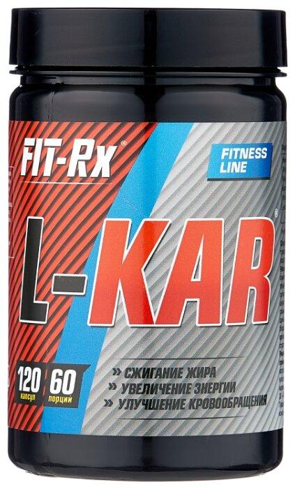 FIT-Rx L-карнитин L-KAR (120 шт.)