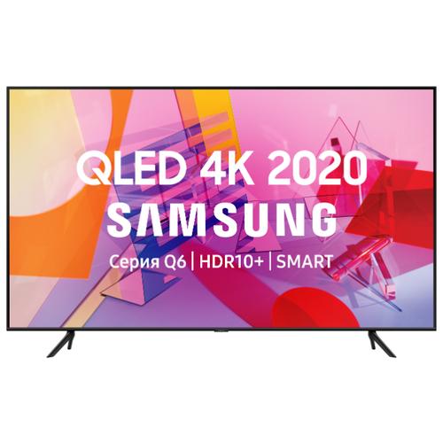Фото - Телевизор QLED Samsung QE55Q60TAU 55 (2020) черный телевизор qled samsung qe49q77rau 49 2019 черный графит