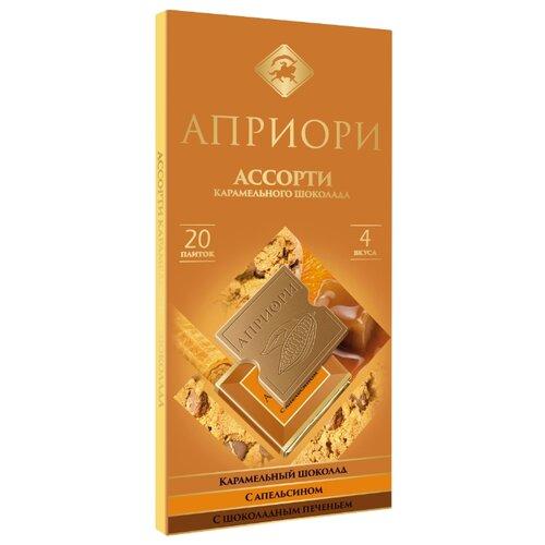 Шоколад Априори Ассорти карамельного шоколада, порционный, 100 г