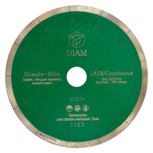 Диск алмазный отрезной 180x25.4 DIAM Granite Elite 155 1 шт. круг алмазный diam ф200x25 4мм 1a1r granite elite 1 6x7 5мм по граниту