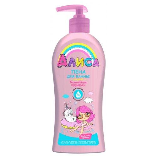 Купить СВОБОДА Алиса Пена для ванны для детей Волшебные пузырьки 350 мл, Средства для купания
