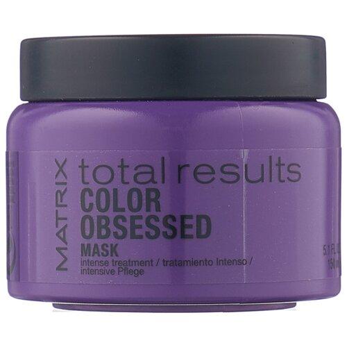 Matrix Total Results Color Obsessed Маска для защиты цвета окрашенных волос, 150 мл matrix кондиционер total results color obsessed 300 мл