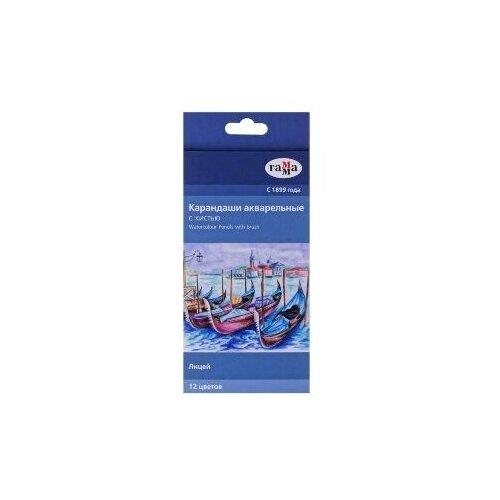 Купить ГАММА Акварельные карандаши Лицей 12 цветов + кисть (221118_02), Цветные карандаши