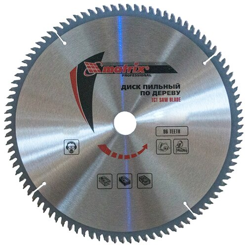 Пильный диск matrix Professional 73245 255х32 мм matrix professional 135559