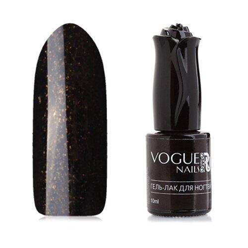 Гель-лак для ногтей Vogue Nails Сияние, 10 мл, Вечерняя молния гель лак для ногтей vogue nails сияние 10 мл дамский каприз