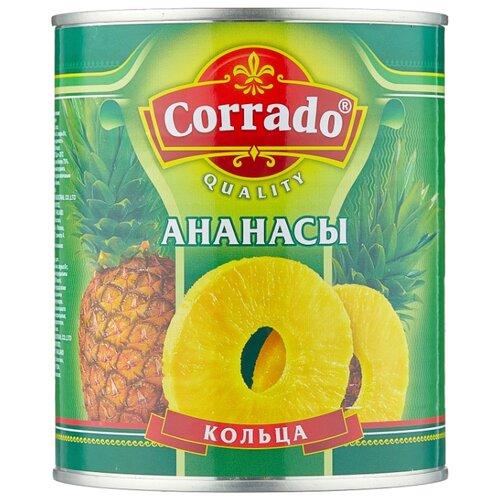 Консервированные ананасы Corrado кольца, жестяная банка 850 г фруктовые консервы del monte ананасы кольца в соке 220 г