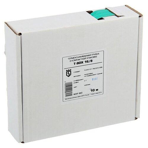 цена на Трубка усаживаемая (термоусадочная/холодной усадки) КВТ Т-BOX-16/8 (зеленый) 16 / 8 мм