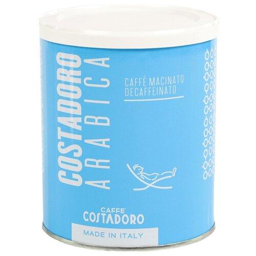 цена на Кофе в зернах Costadoro Decaffeinato (металлическая банка), арабика, 250 г
