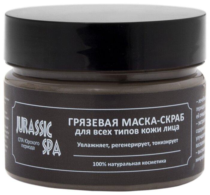 Jurassic SPA Маска-скраб Грязевая для всех типов кожи лица