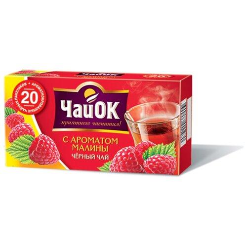 Чай черный ЧайОК с ароматом малины в пакетиках , 20 шт. чай в пакетиках золотая чаша черный с ароматом лимона 20 шт