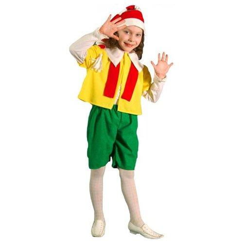 Костюм Бока Буратино, желтый/зеленый, размер 104-116, Карнавальные костюмы  - купить со скидкой