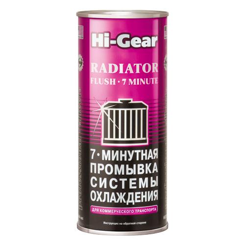 Hi-Gear 7-минутная промывка системы охлаждения 0.444 л промывка hi gear hg2219