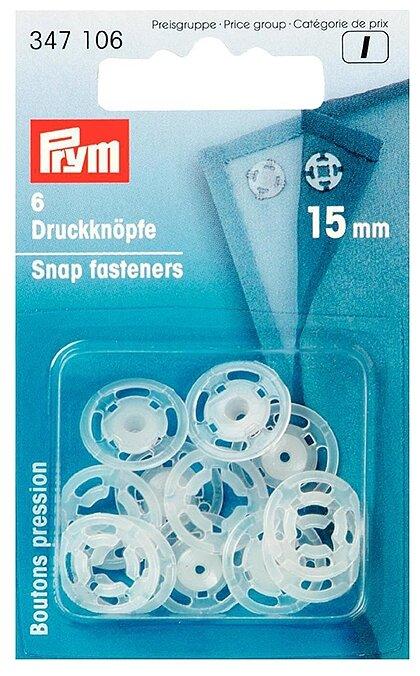 Prym Кнопки пришивные (347106), 15 мм, 6 шт.