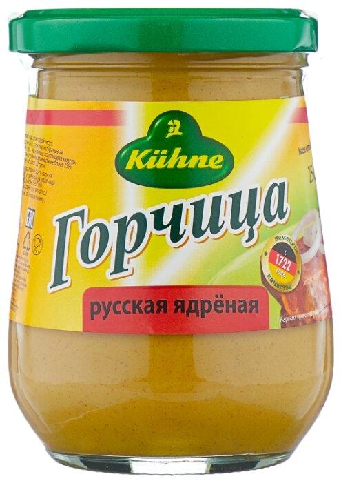 Горчица Kuhne Русская ядреная, 250 г