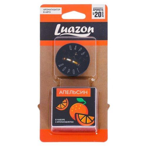 цена на Luazon Ароматизатор для автомобиля Царь, апельсин