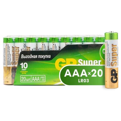 Батарейка GP Super Alkaline AAA, 20 шт.